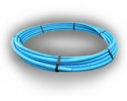 Blue MDPE Water Pipe 20mm x 50m Coil